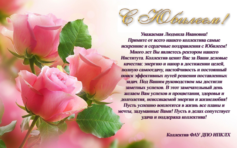 Поздравления с днём рождения с юбилеем 55 лет мужчине